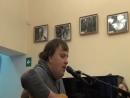 Константин КАРАСЁВ - выступление на концерте О вере, надежде, любви и премудрости.