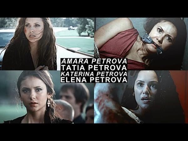 The Petrova Fire | Immortal