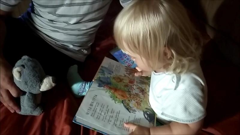 Лиза выучила Муху Цокотуху Лизе 2 года