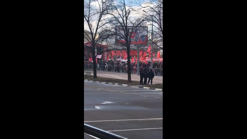 Митинг в Москве «КПРФ»