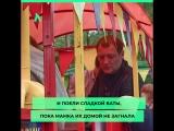 Омские депутаты провели совещание в детском паровозике | АКУЛА