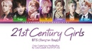 BTS (방탄소년단) - 21st Century Girls (Color Coded Lyrics/Eng/Rom/Han) 「collab with ColorCodedK」