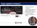 Как получить профессию менеджера SMM и начать работать онлайн 2 часа в день с доходом от 50 000 р./мес