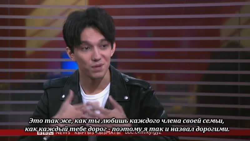Лондонское интервью Димаша для BBC News Кыргыз Русские[HD,1280x720, Mp4]