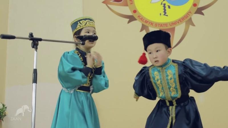 Калмыцкий республиканский детский фестиваль Шаваш ей