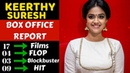 Keerthy Suresh Box Office Collection Analysis Hit, Flop and Blockbuster all Movies List