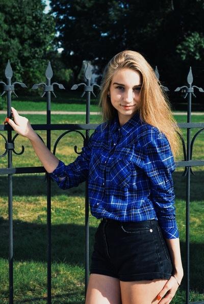 Полина Яковлева