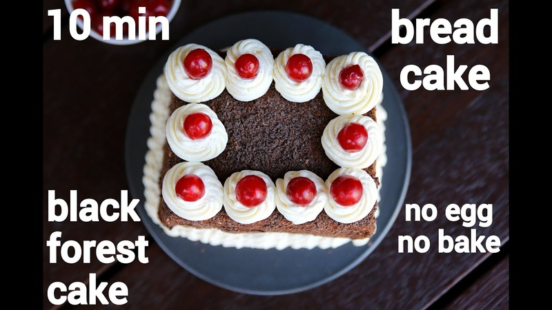 Instant bread cake recipe - no oven | ब्रेड से केक बनाए | no bake black forest cake