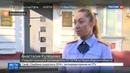 Новости на Россия 24 • Полет с высотки подросток впечатлил подругу, выжив после приземления
