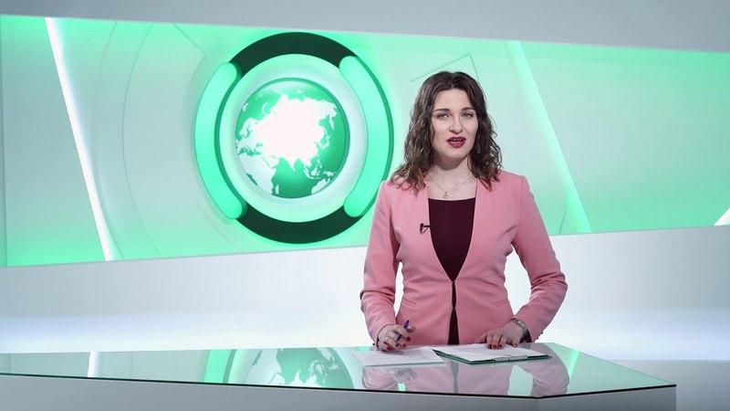 26 апреля | День | СОБЫТИЯ ДНЯ | ФАН-ТВ | РФ обошла США и ряд стран ЕС по эффективности правительств