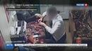 Новости на Россия 24 • Задержан мошенник-трансвестит, пугавший людей наведением порчи