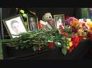 Похоронена последняя жертва «керченского стрелка» | 20 октября | Вечер | СОБЫТИЯ ДНЯ | ФАН-ТВ