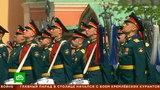 Парад на Красной площади в честь Дня Победы(НТВ, 09.05.18) (IPTV I RIP)