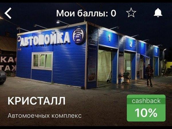 Кейс UDS Game автомоечного комплекса Кристалл г Новосибирск Алексей Кувшинчиков