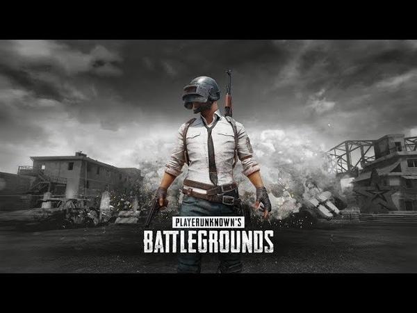 Первый Проект LEV PlayerUnknown's Battlegrounds Фэйл недели 3