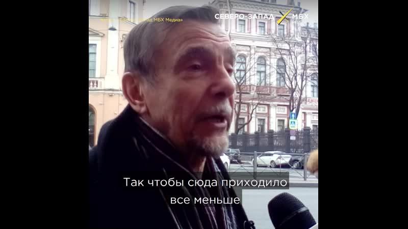 Лев Пономарев о деле «Сети»