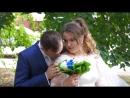 Свадебный клип Алексея и Анастасии 18.08.2018