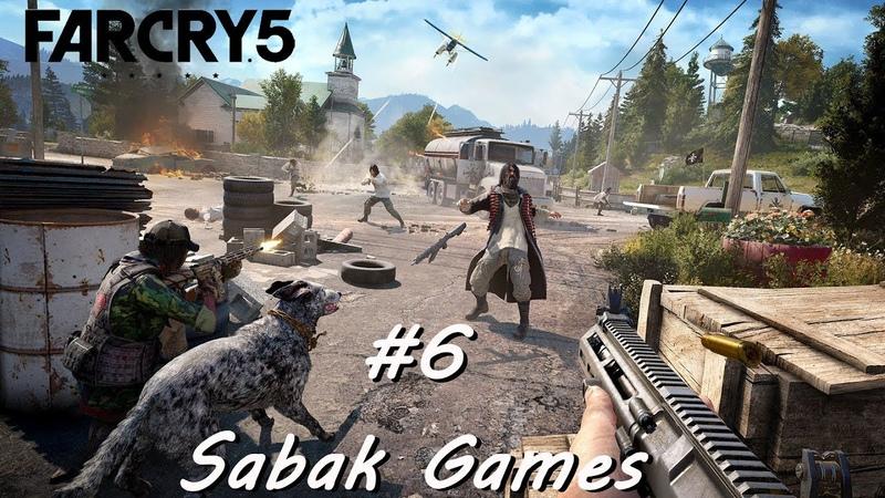 Far Cry 5 - прохождение 6 犬 исповедь
