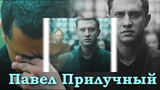 Сергей + Таня / Жёлтый глаз тигра / Sasha Mad feat. Ksenia - Раствориться