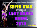 SUPER STAR / LADY DANCE SHOW 2018
