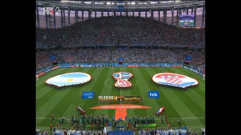 Hrvatska himna 🇭🇷 LIJEPA NAŠA DOMOVINO 🇭🇷 Croatia vs. Argentina, N. Novgorod, FIFA W.C. Russia, 21.06.2018.