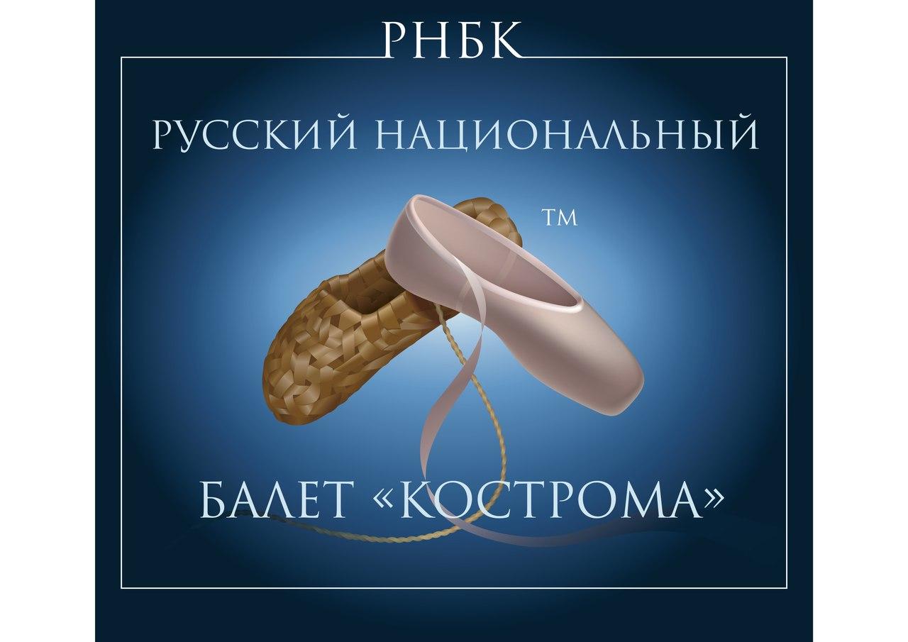 Афиша Ижевск Грандиозное шоу в Ижевске!