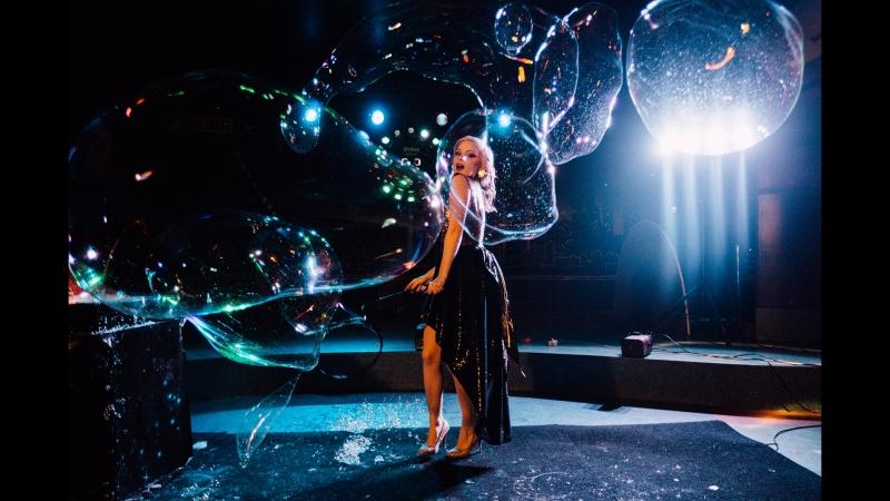 Шоу гигантский мыльных пузырей ЕlStar (ElMagia)