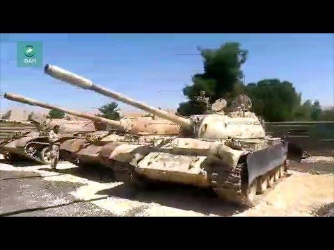 Сирия продолжает находить оружие боевиков в Восточном Каламуне: ФАН публикует видео