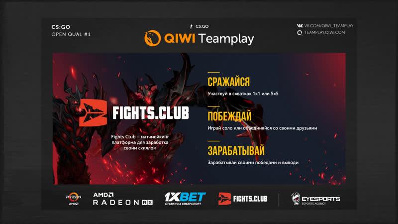 QIWI Teamplay S3 CSGO QIWI TEAMPLAY 40$ OPEN QUAL 1 bo1 by SanmaN67