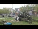 В щучанский Парк Победы прибыла тяжёлая техника - ГТРК