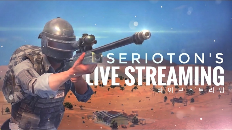 [ PUBG MOBILE LIVE ] EARLY STREAM - LETS MAKE YOUTUBE CONTENT!