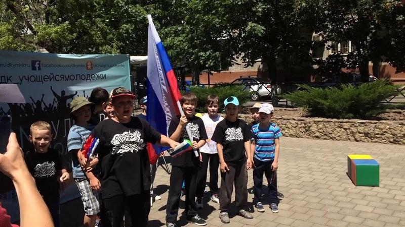 Выступление учеников школы по-брейкдансу 3:16 на День России