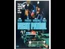 Ночной патруль Night Patrol 1984 Михалёв 1080