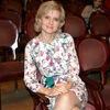 Irina Galushko