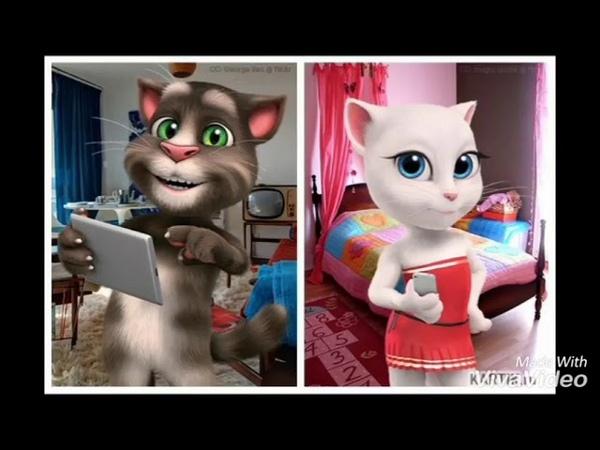 Клип Том и Анджела поют песню Виртуальная любовь