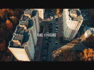 Nail Couture: Маникюр/Педикюр/Воскресенск/Коломна
