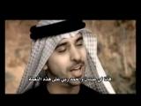 Forgive Me - Ahmed Bukhatir -