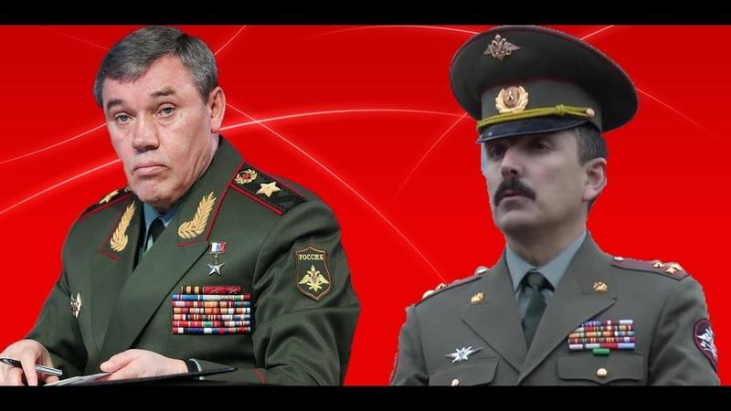 Начальник генштаба России конченый долбое сказал Шендаков