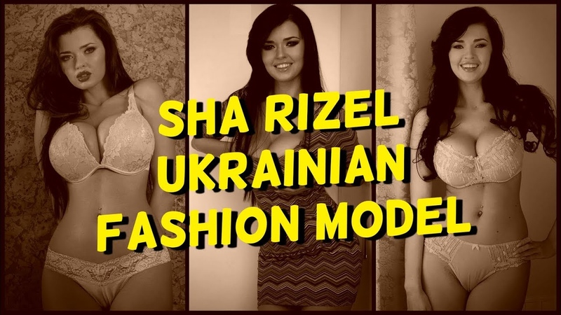 Sha Rizel Busty Fashion Model