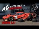 ASSETTO CORSA COMPETIZIONE 4 - Ferrari 488 - Hungaroring
