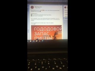 Розыгрыш Годового запаса пиццы 07.08.2018г.