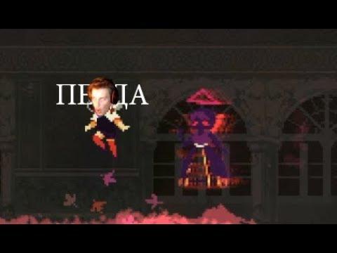 (6) Босс с тремя стадиями, ФИНАЛ! Momodora: Reverie Under the Moonlight
