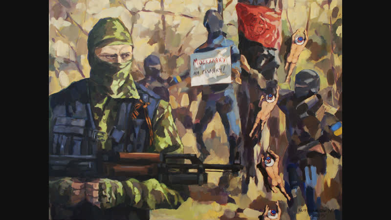 Ukraińska odwaga