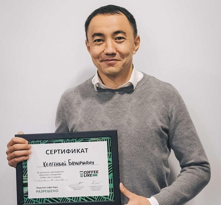 Бауржан – партнер в Алматы
