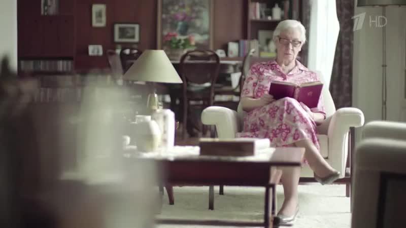 Реклама Pedigree 2018 - Бабушка стала добрее.mp4