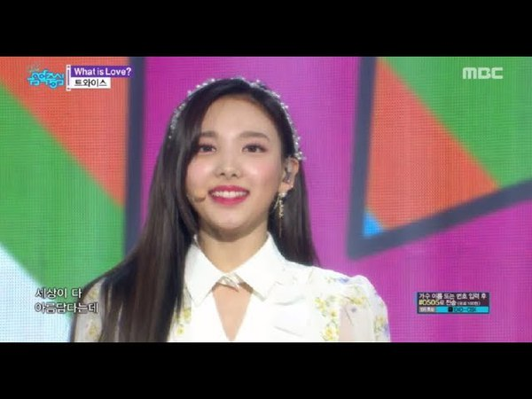 [HOT] TWICE - What is Love?, 트와이스 - 왓 이즈 러브? Show Music core 20180421