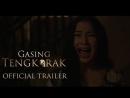 Потерянный череп Gasing Tengkorak 2017