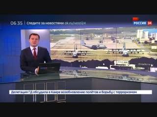 Новости на «Россия 24» • Американским военным, служащим на Окинаве, снова разрешили пить