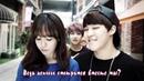 Bangtan Boys BTS - Beautiful рус саб