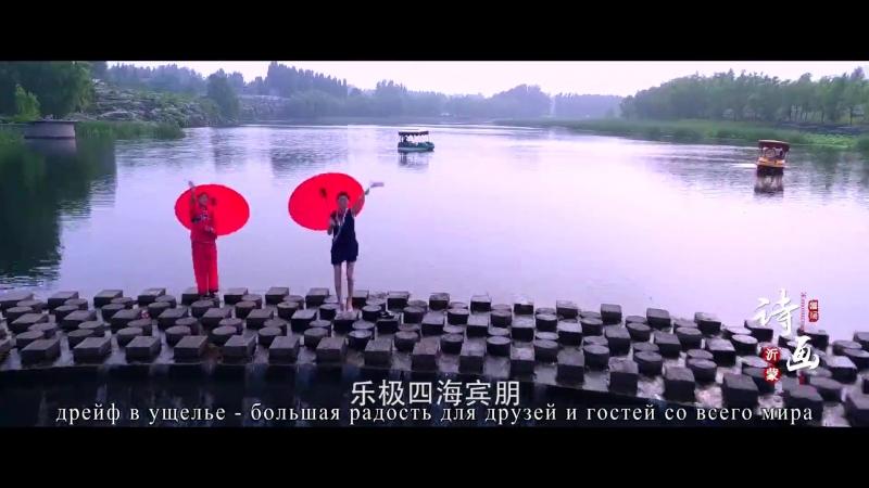 Живописный Имэн провинция Линьи